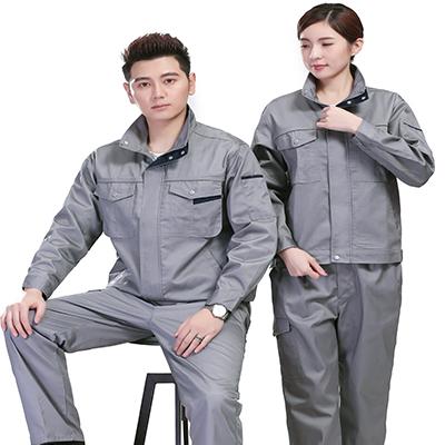 春秋长袖工作服灰色