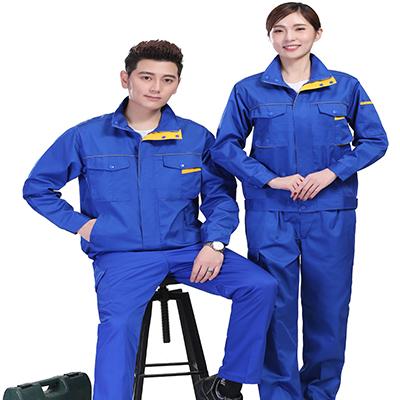 春秋长袖工作服蓝色
